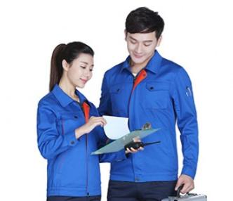 重庆工装生产厂家