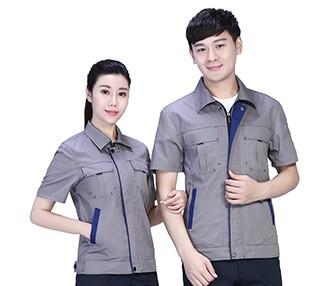 重庆女工作服图片